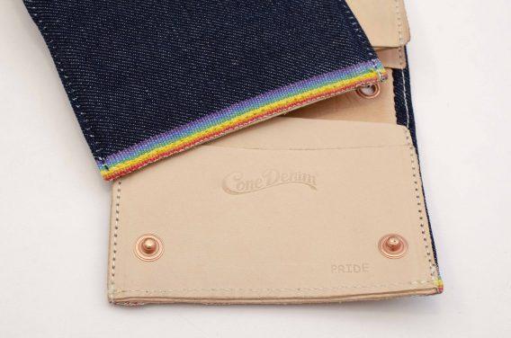 Pride Wallet 2